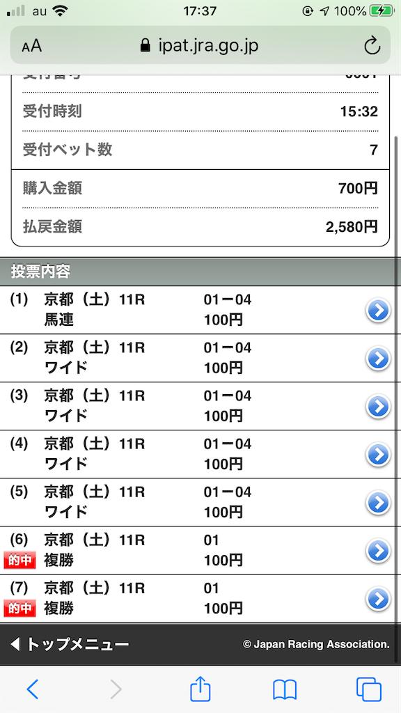 f:id:omi_D13:20201017175655p:plain