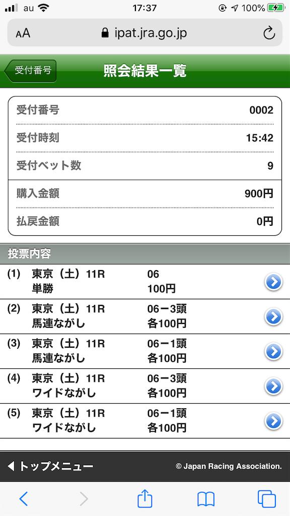 f:id:omi_D13:20201017180459p:plain