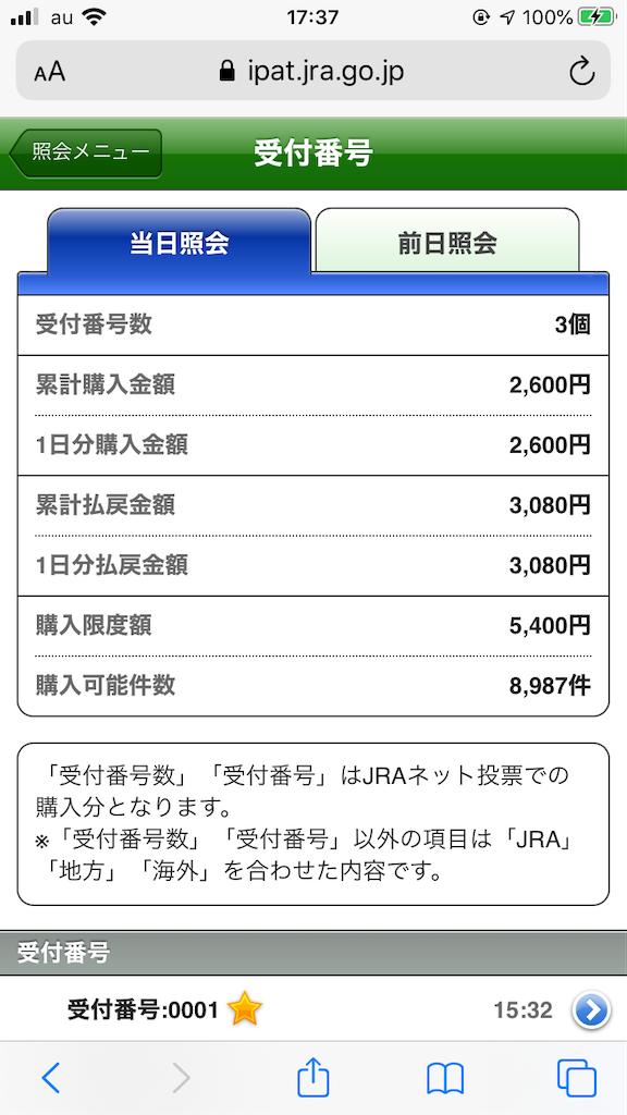 f:id:omi_D13:20201017205156p:plain