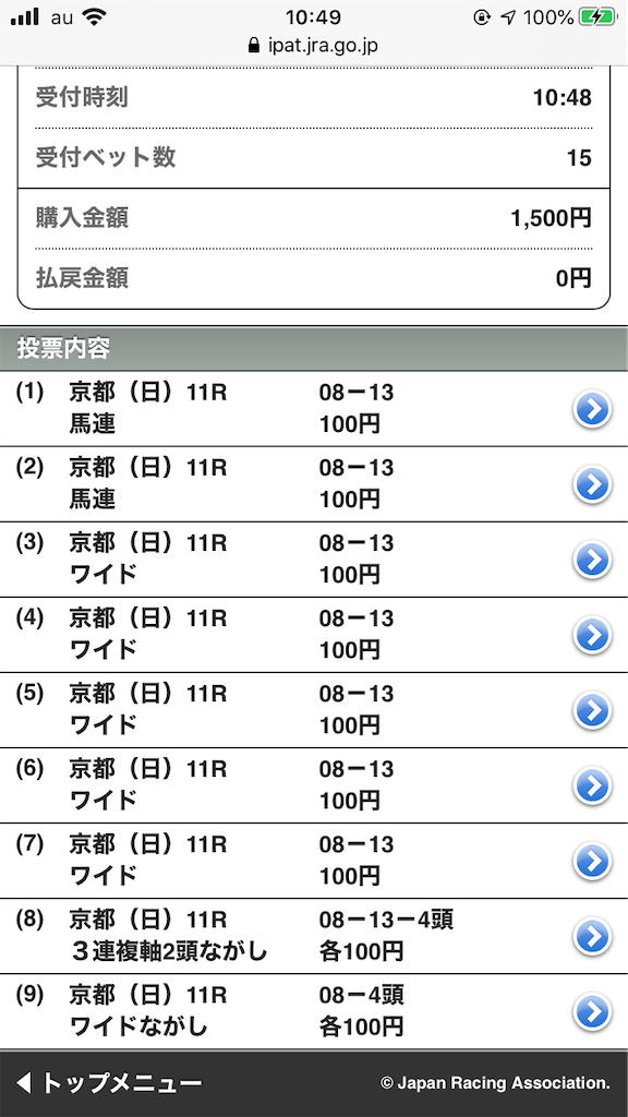 f:id:omi_D13:20201018104934p:plain