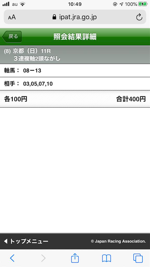 f:id:omi_D13:20201018104939p:plain
