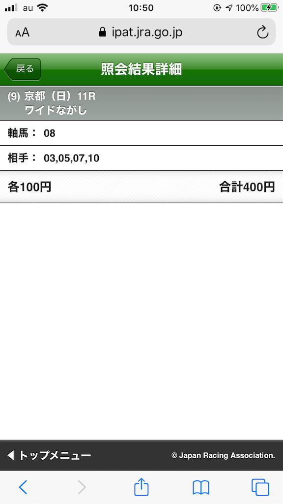 f:id:omi_D13:20201018105013p:plain