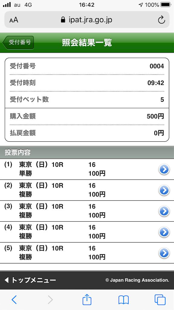 f:id:omi_D13:20201018174849p:plain