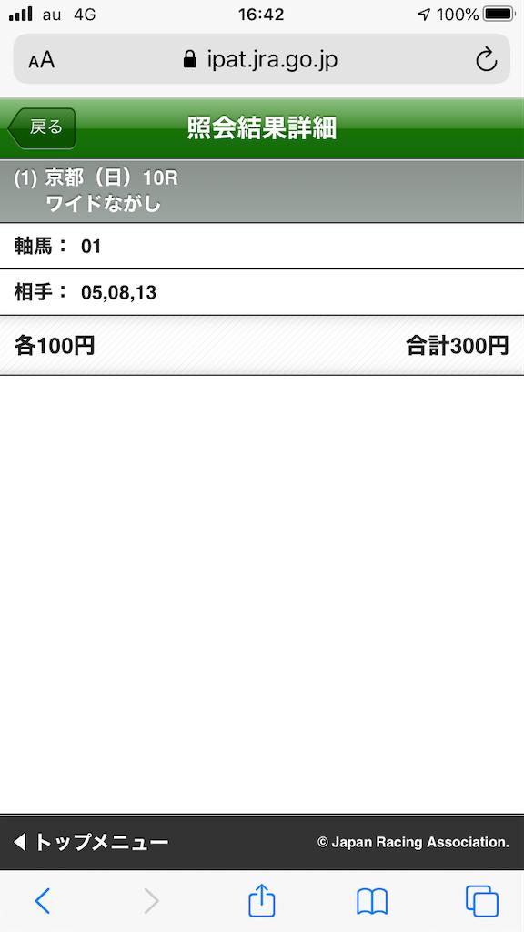 f:id:omi_D13:20201018175437p:plain