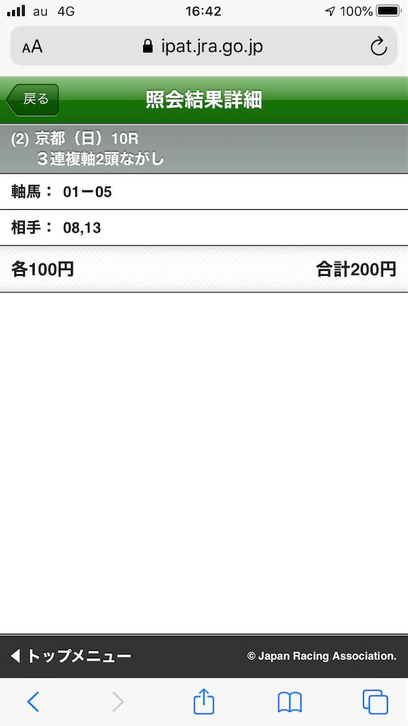 f:id:omi_D13:20201018175441p:plain