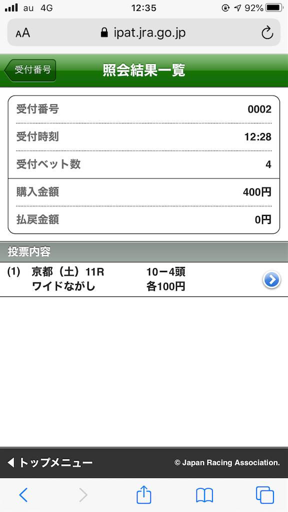f:id:omi_D13:20201024123513p:plain