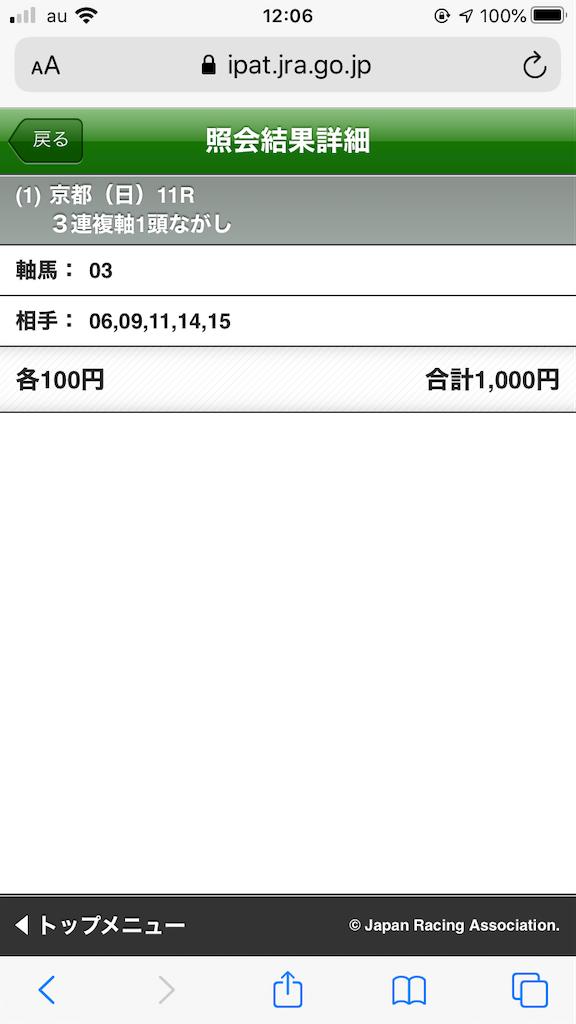f:id:omi_D13:20201025120619p:plain