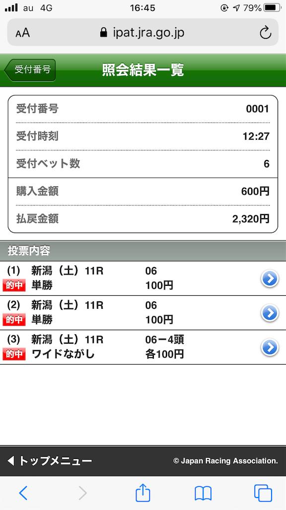 f:id:omi_D13:20201026191645p:plain