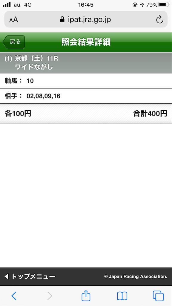 f:id:omi_D13:20201026192109p:plain