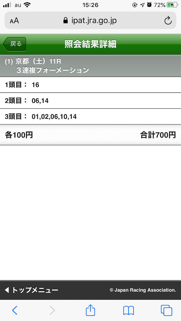 f:id:omi_D13:20201031152732p:plain