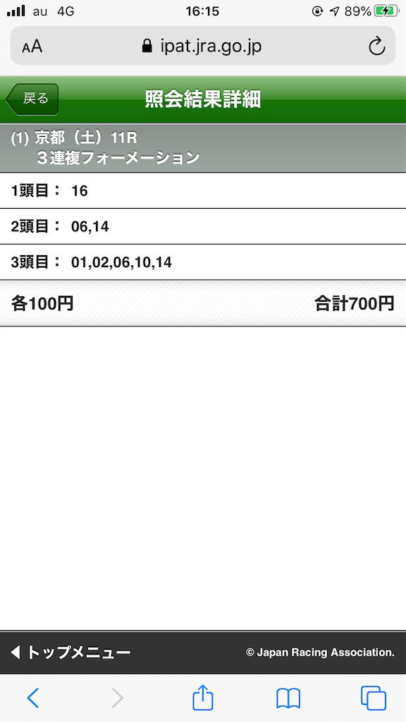 f:id:omi_D13:20201101210221p:plain