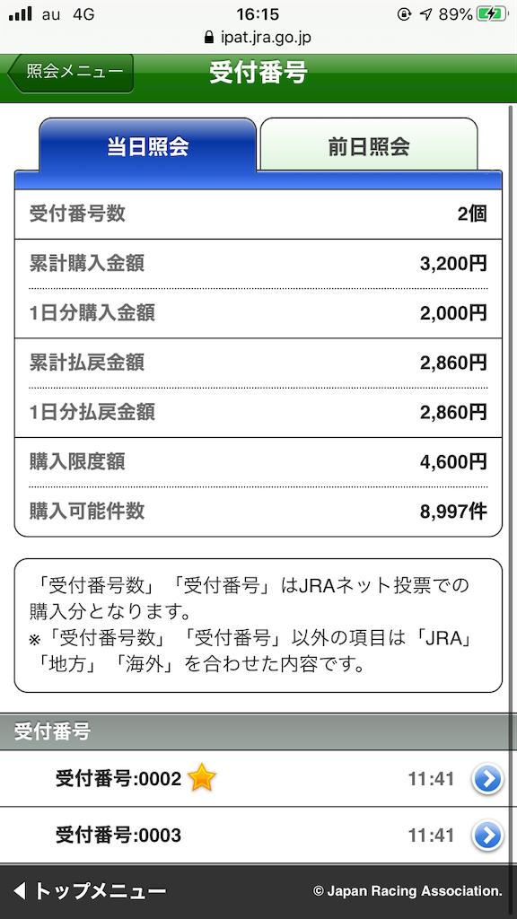 f:id:omi_D13:20201101221538p:plain
