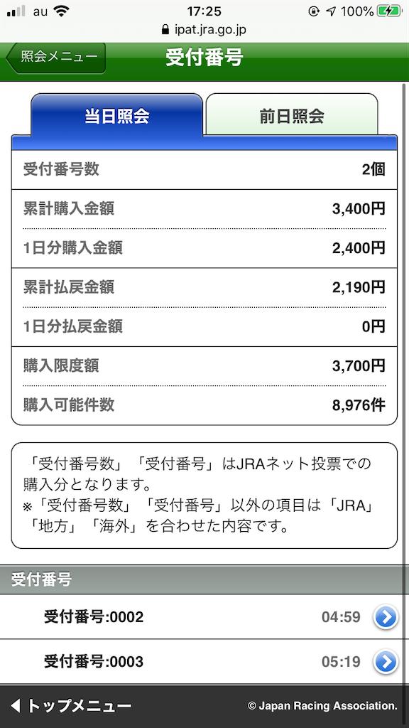 f:id:omi_D13:20201109032536p:plain
