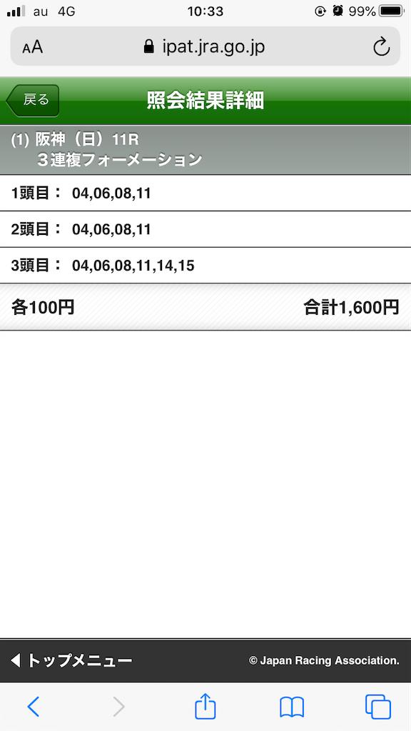 f:id:omi_D13:20201115105955p:plain