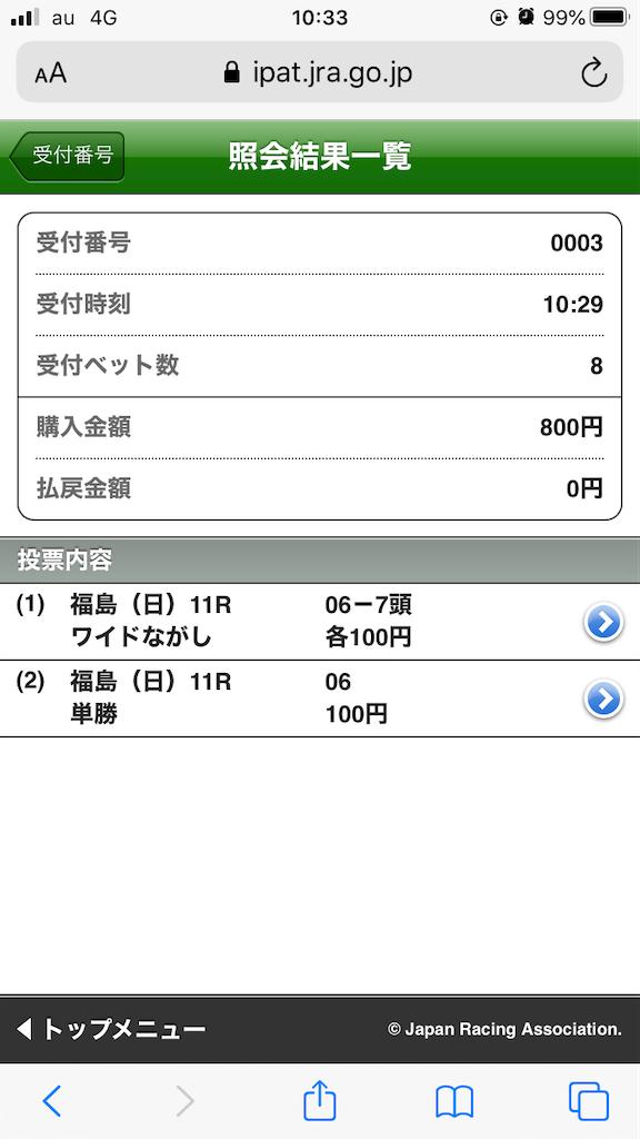 f:id:omi_D13:20201115110512p:plain