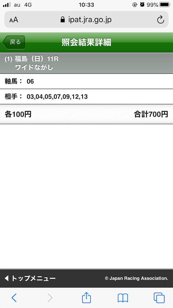 f:id:omi_D13:20201115110518p:plain