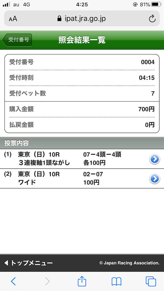f:id:omi_D13:20201122054327p:plain