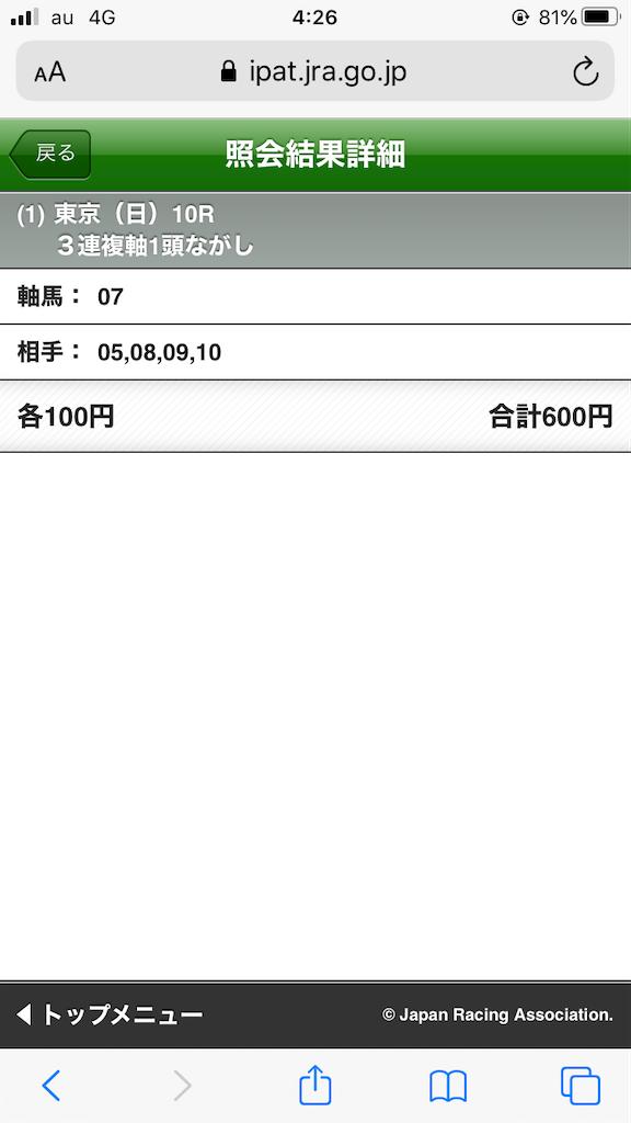 f:id:omi_D13:20201122054331p:plain
