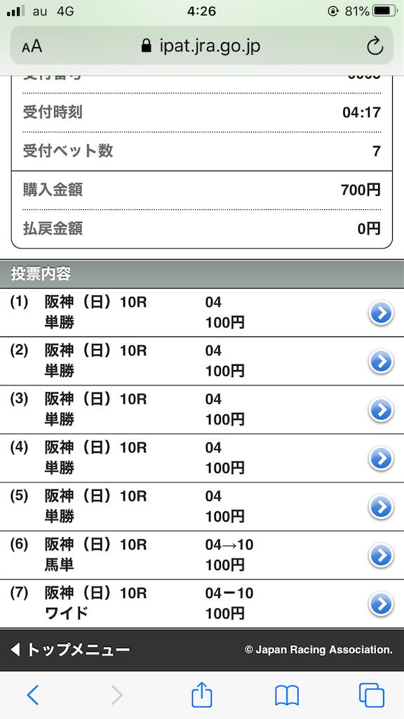 f:id:omi_D13:20201122062742p:plain