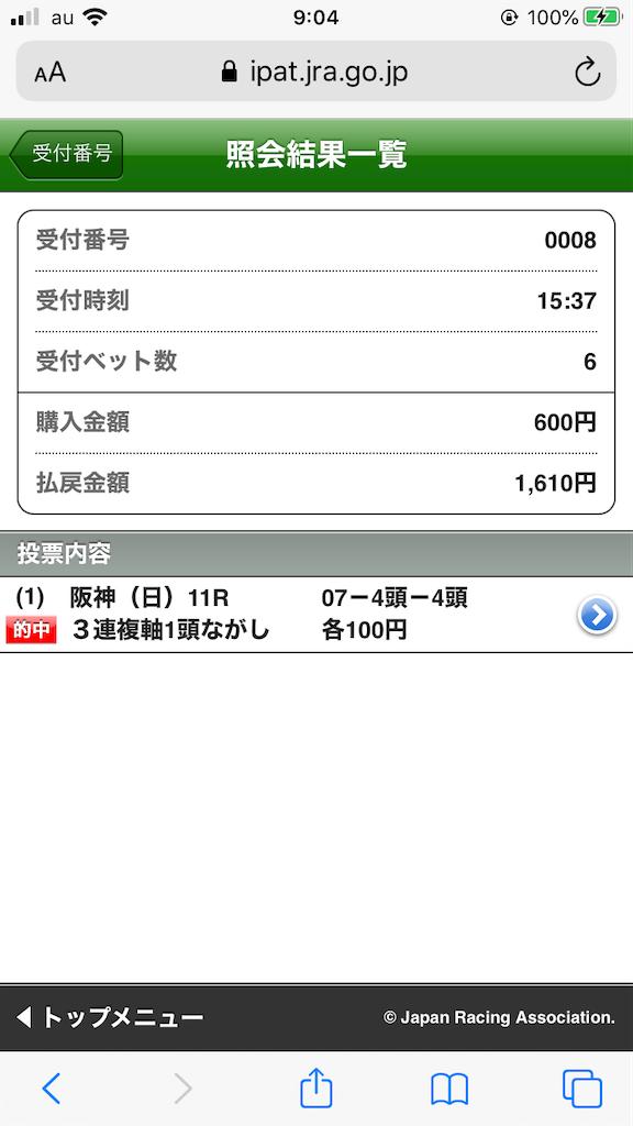 f:id:omi_D13:20201123091327p:plain
