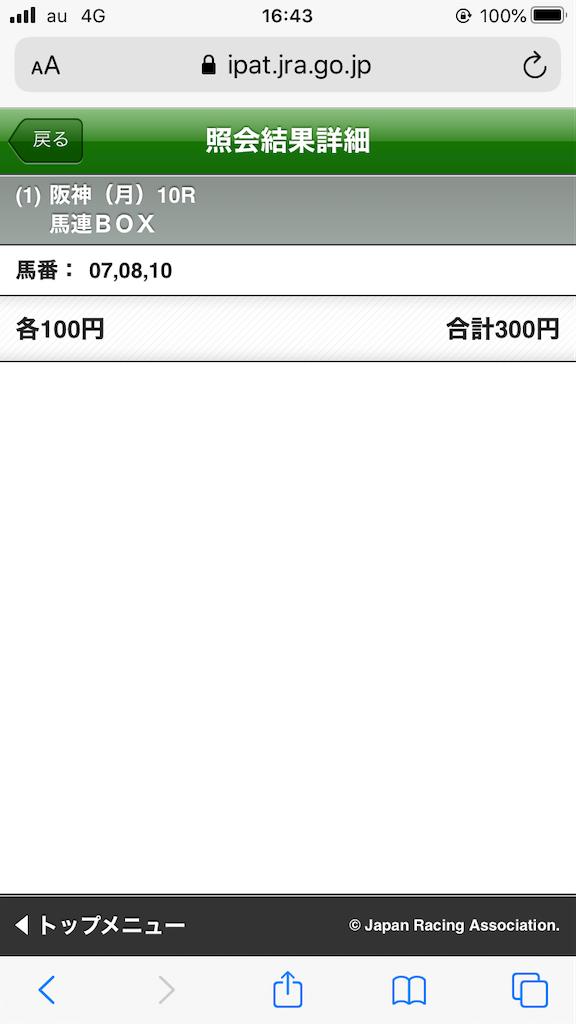 f:id:omi_D13:20201123165117p:plain