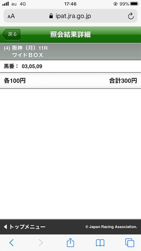 f:id:omi_D13:20201123174616p:plain