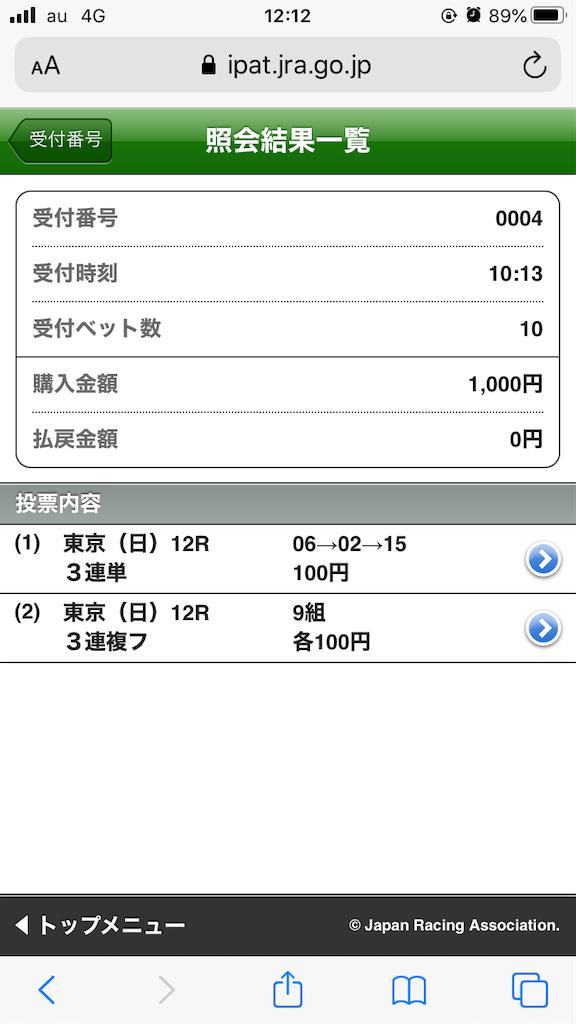 f:id:omi_D13:20201129124727p:plain
