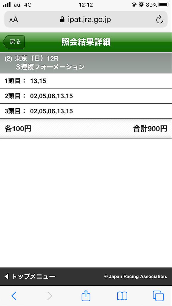f:id:omi_D13:20201129124732p:plain
