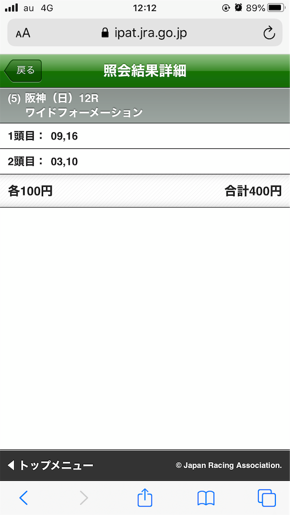 f:id:omi_D13:20201129125248p:plain