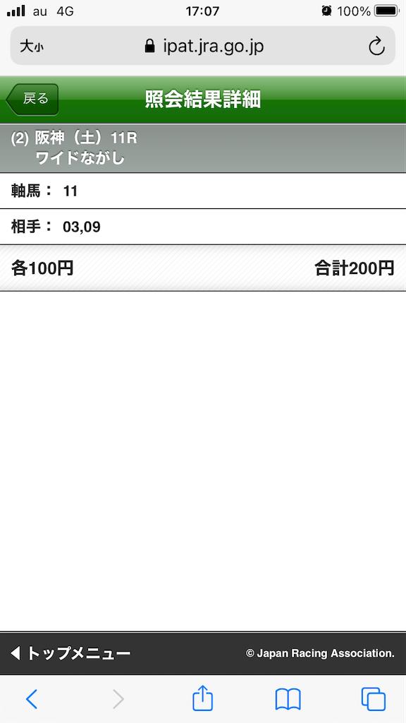 f:id:omi_D13:20201205170753p:plain