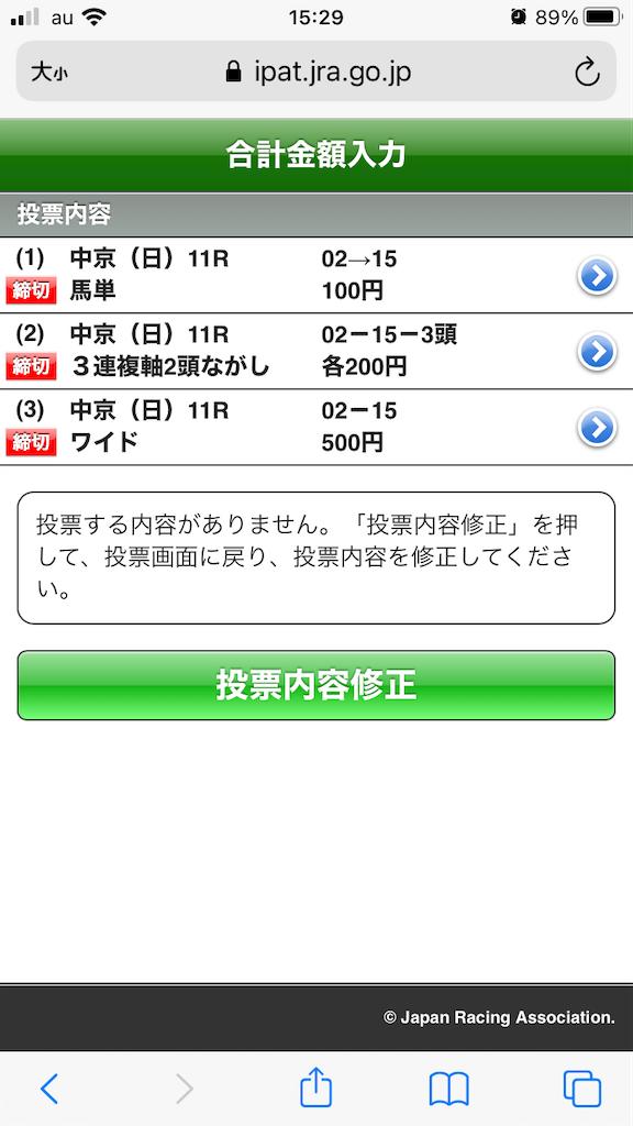 f:id:omi_D13:20201206163054p:plain