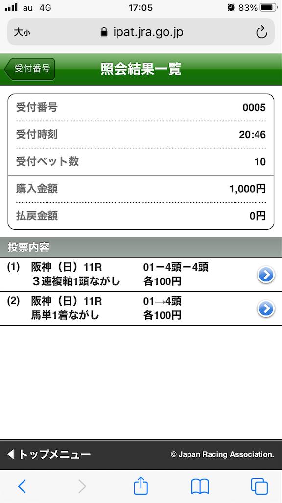 f:id:omi_D13:20201206170734p:plain