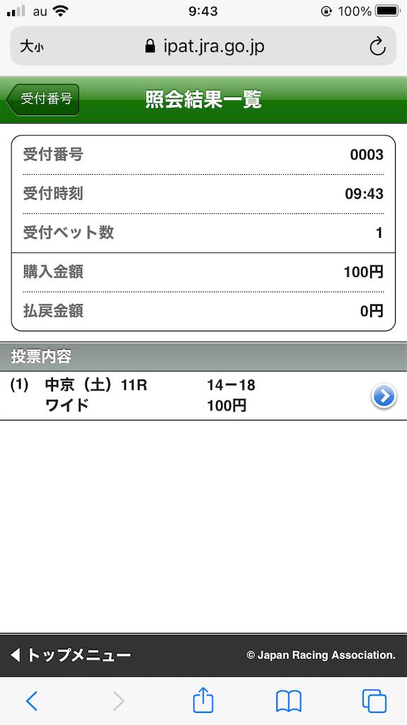 f:id:omi_D13:20201212094327p:plain