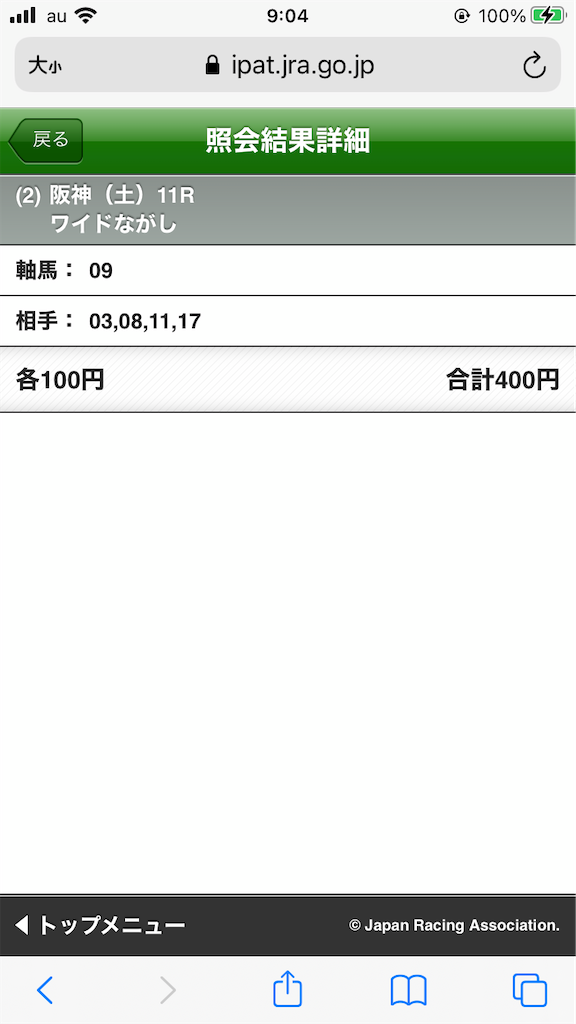 f:id:omi_D13:20201212094822p:plain