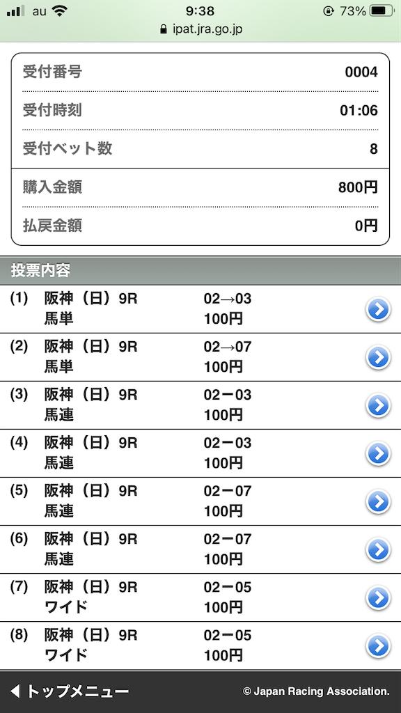 f:id:omi_D13:20201213102053p:plain