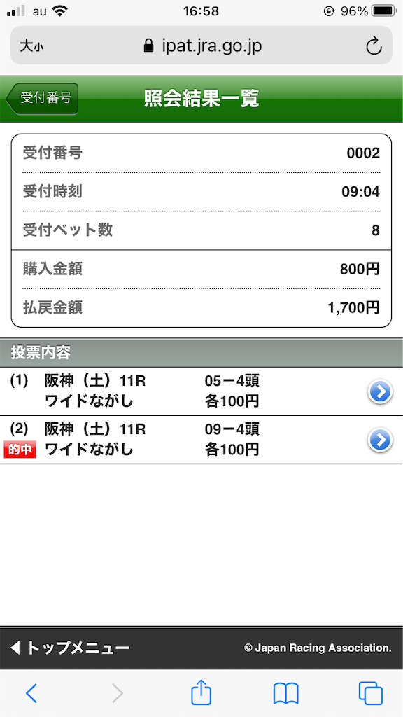 f:id:omi_D13:20201213170354p:plain