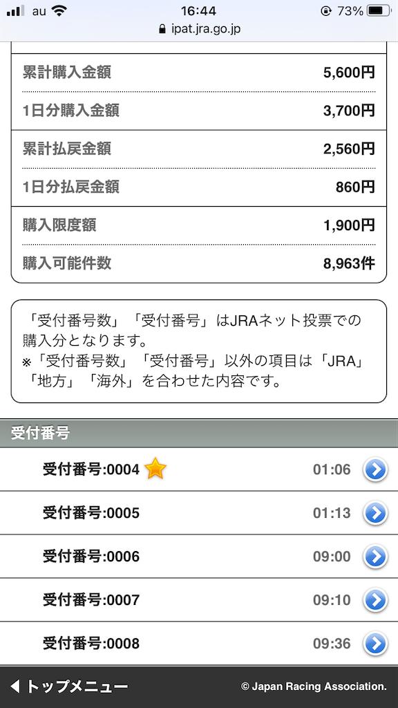 f:id:omi_D13:20201213170914p:plain