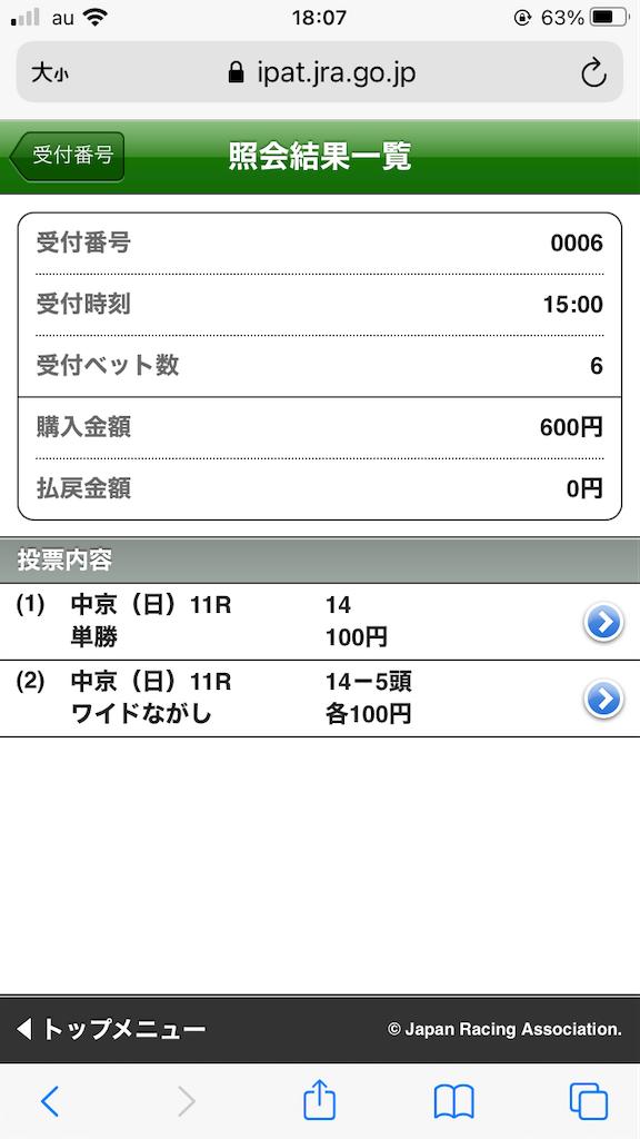 f:id:omi_D13:20201220180823p:plain