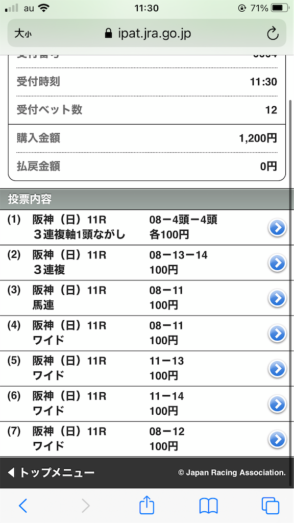 f:id:omi_D13:20201220181228p:plain