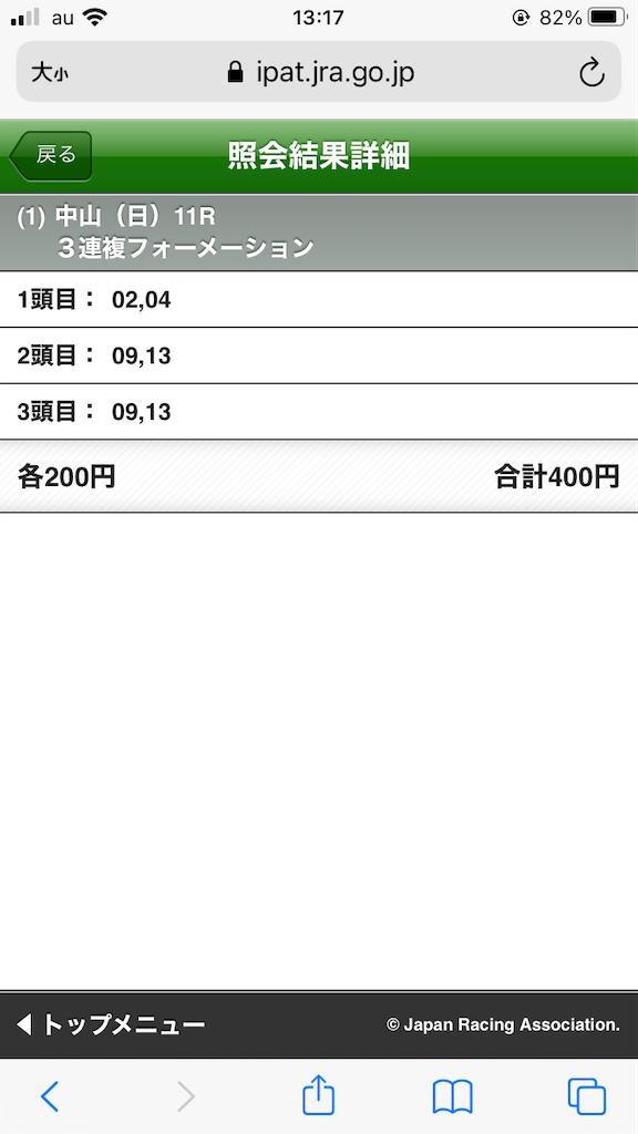 f:id:omi_D13:20201227132853p:plain