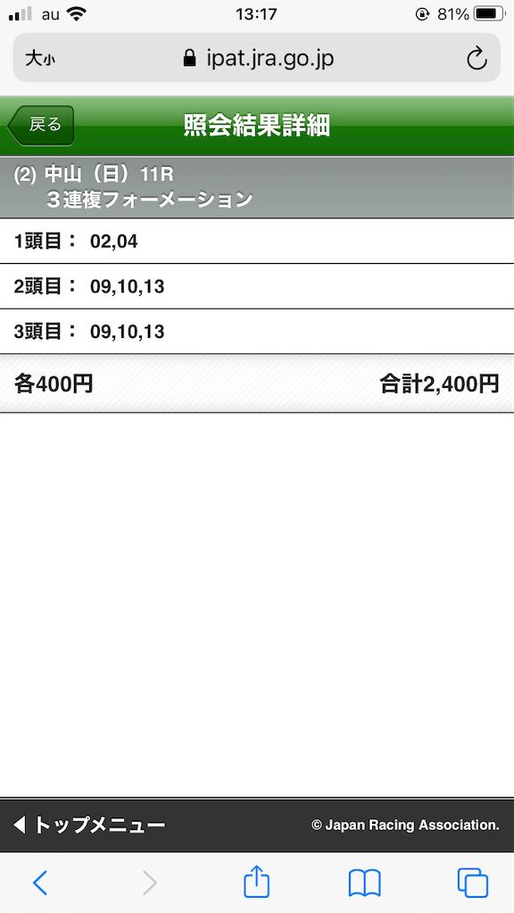 f:id:omi_D13:20201227132857p:plain
