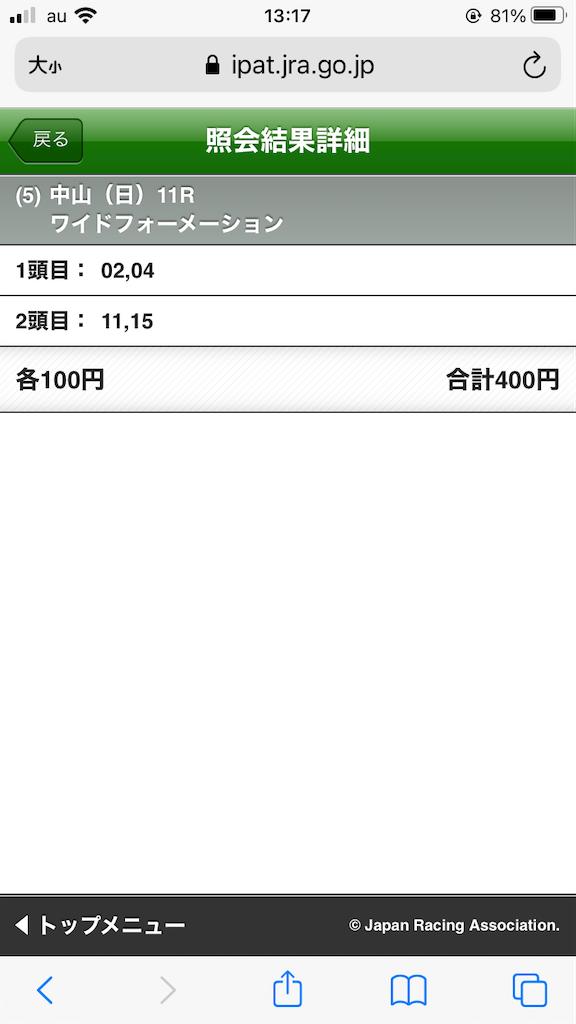 f:id:omi_D13:20201227132909p:plain
