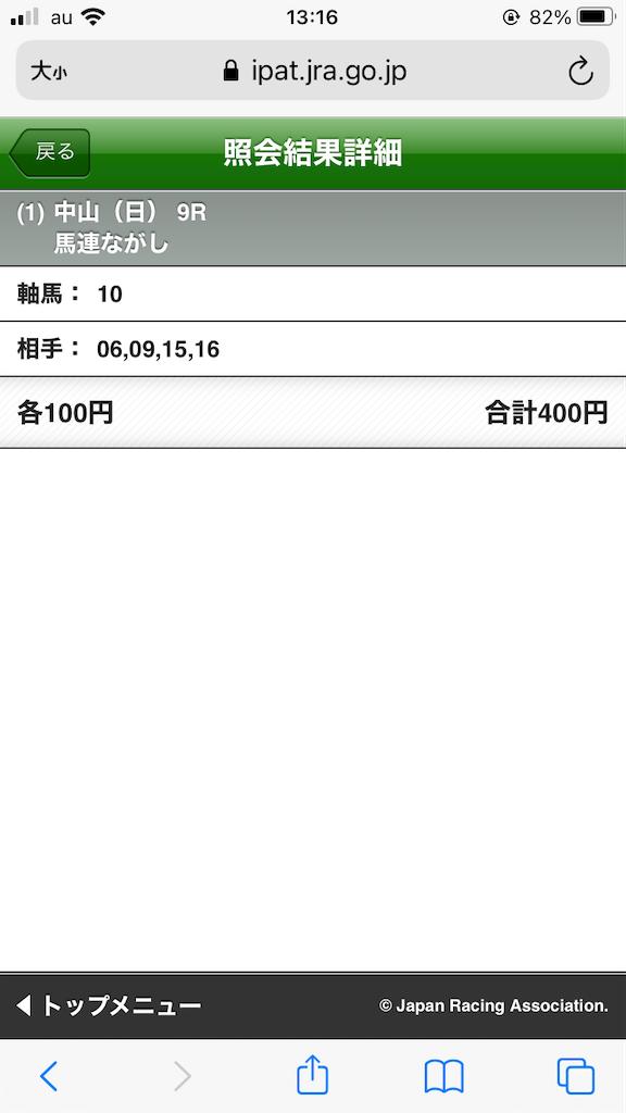 f:id:omi_D13:20201227133102p:plain