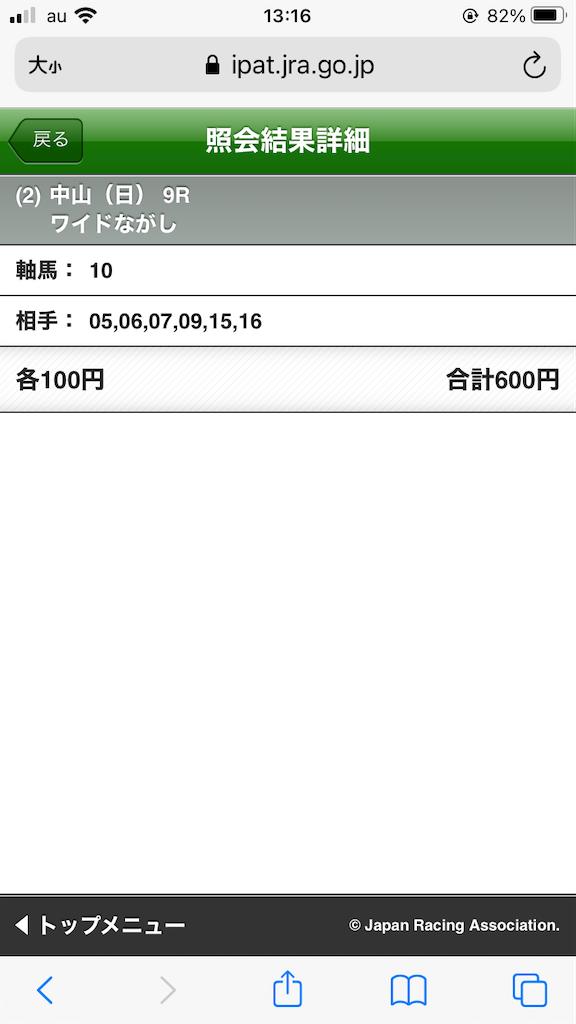 f:id:omi_D13:20201227133107p:plain