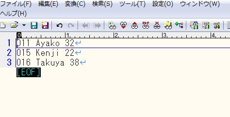 f:id:omihosam:20161218184905p:plain