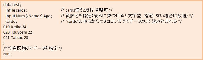 f:id:omihosam:20161218185316p:plain