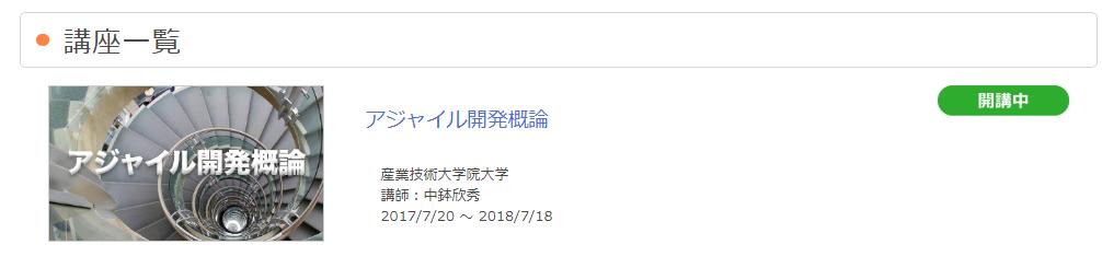 f:id:omihosam:20170720151949p:plain
