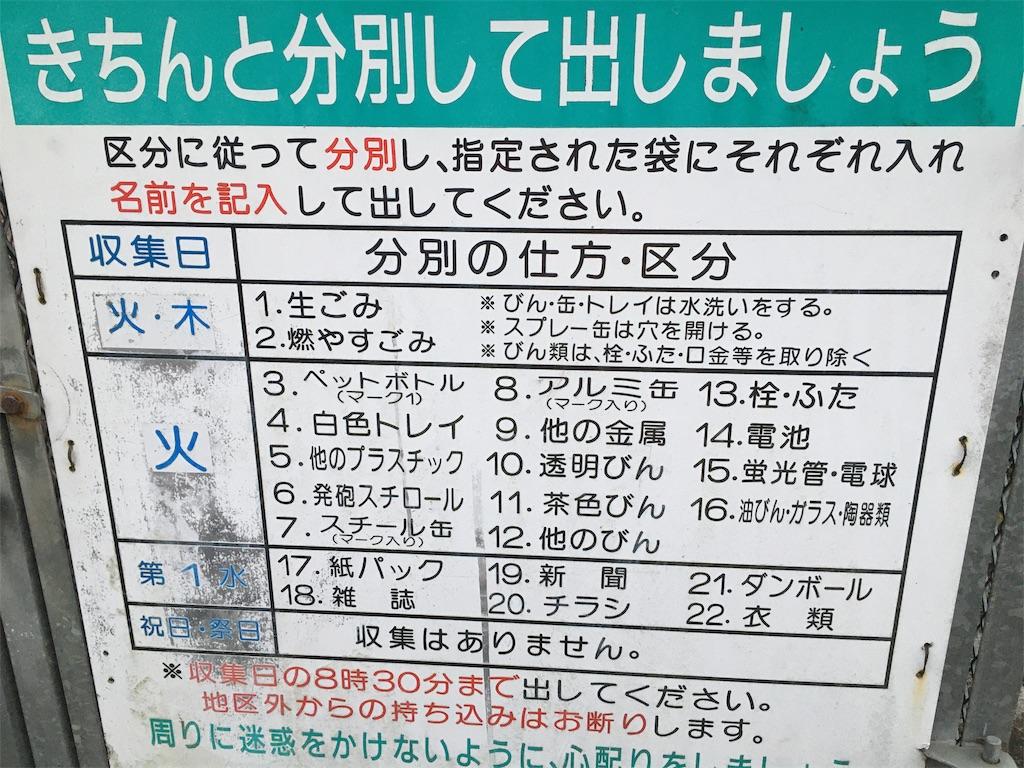 f:id:omiitootamadaisuki:20191110222729j:image