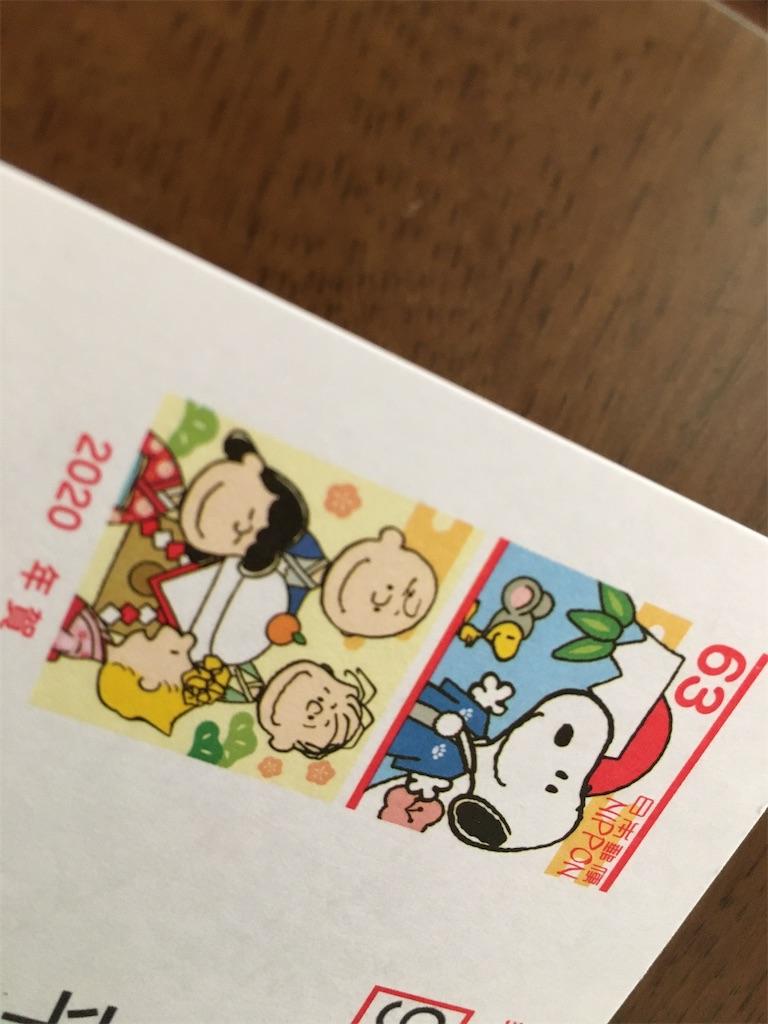 f:id:omiitootamadaisuki:20191213071056j:image