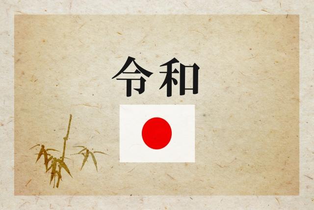 f:id:ominahesizuki:20190403092337j:plain